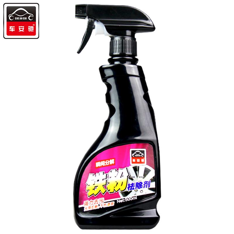 鉄粉除去剤自動車漆面車体サビ取り洗浄剤のこしき洗浄剤アルミニウム合金钢圈洗浄剤