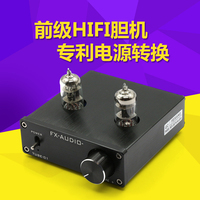 Home 6J1 electronic tube TUBE-01 power amplifier pre stage hifi gallbladder with a fever before the gallbladder buffer