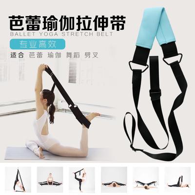 芭蕾软开度带一字马拉筋弹性拉伸带舞蹈练功拉力带flexistretcher