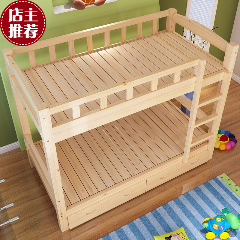 Korean simple pupils, space saving Chinese baby bed style, high and low bed baby, small bed ladder, children bed