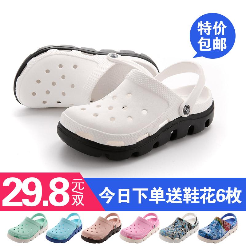 迪特洞洞鞋男夏学生沙滩鞋情侣凉鞋亲子洞洞鞋大码厚底包头洞洞鞋