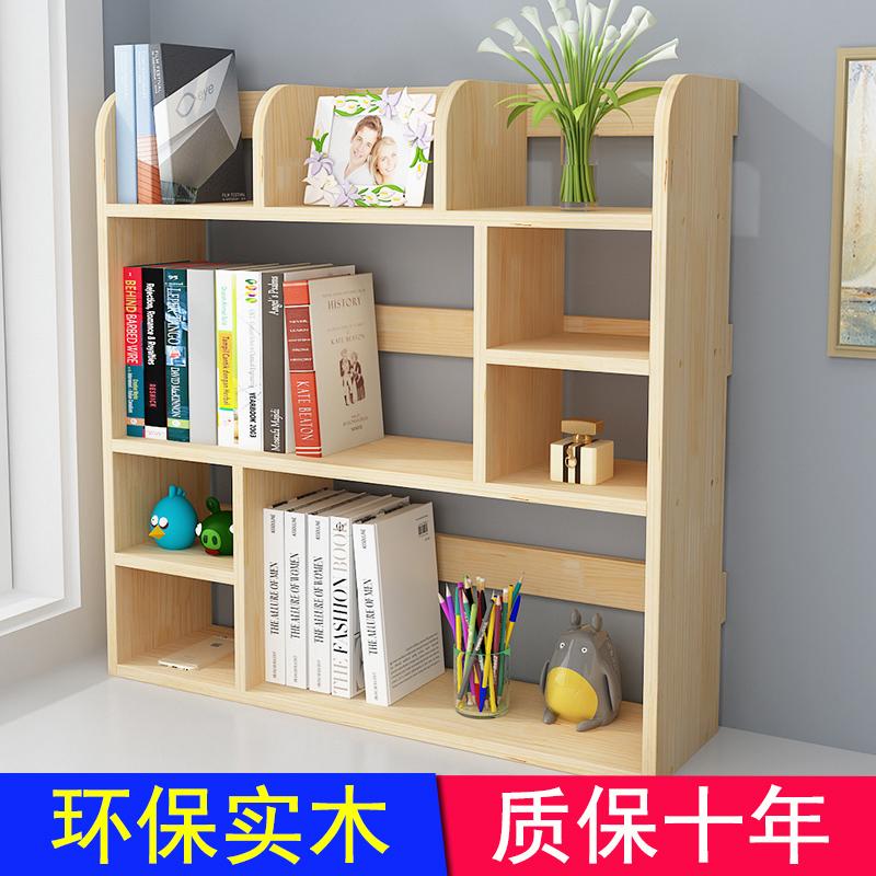 简易实木办公桌上小书架儿童书桌收纳架学生用桌面书柜飘窗置物架