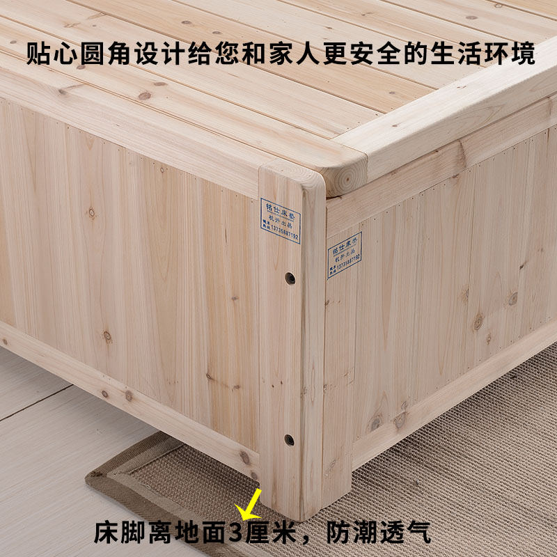 Single bed 1.2 meters high storage wood double tatami bed box storage bed 1.8 meters 1.5 box frame
