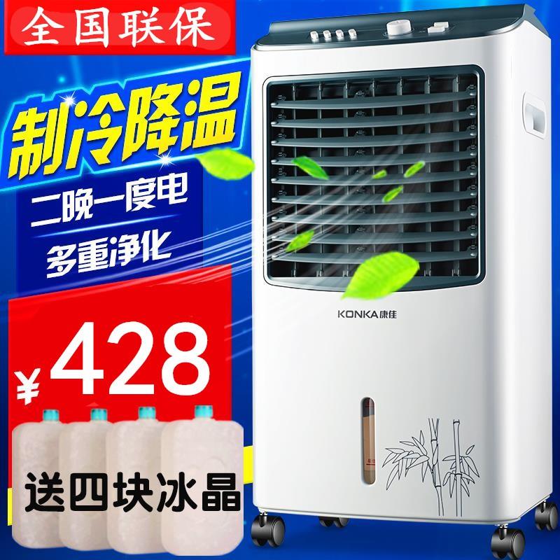 Intelligente Kleine mobile home hostel der klimaanlage, heizung und kühlung MIT mini - klimaanlagen extrem energiesparende klimaanlage