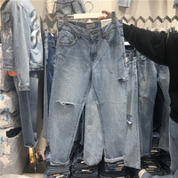 jeans homme luxe