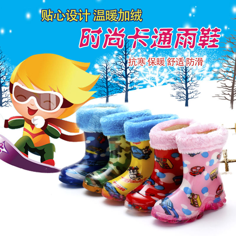 秋冬特价儿童雨鞋男童女童宝宝防滑雨靴小童加绒胶鞋小孩水鞋保暖