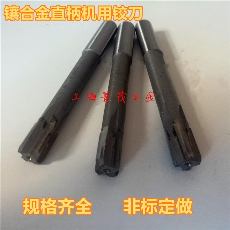 Inlay alloy reamer 11.6/11.7/11.8/11.9/12/12.05/12.1/12.212.3 tungsten steel cutter