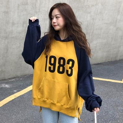 秋季韩版数字宽松撞色插肩袖连帽套头加绒加厚卫衣