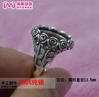 S925 plata anillo de perlas a DIY vacía bandeja de plata el anillo amarillo miel ámbar azul anillo el anillo de plata con bandeja de plata.