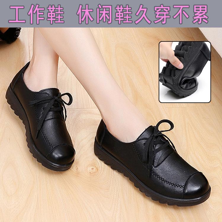 肯德基工作鞋女黑色平底软底防滑女士皮鞋秋季新款妈妈鞋系带单鞋