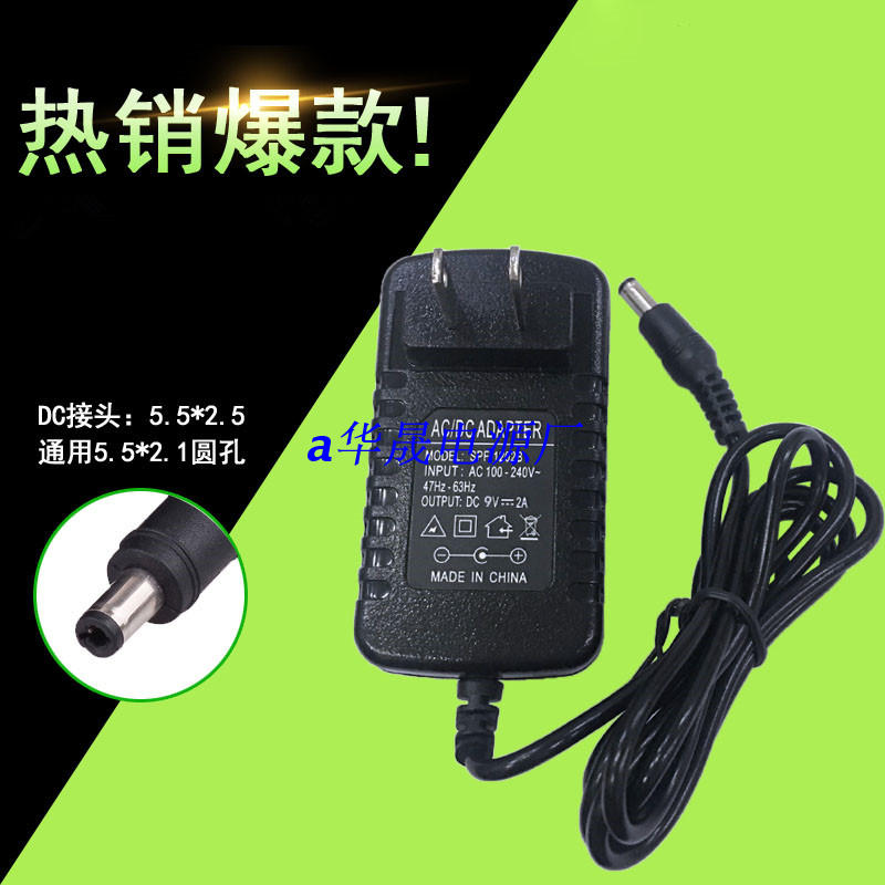 High quality heat resistant test DC6V1A-1000MA switch power adapter, sphygmomanometer charger