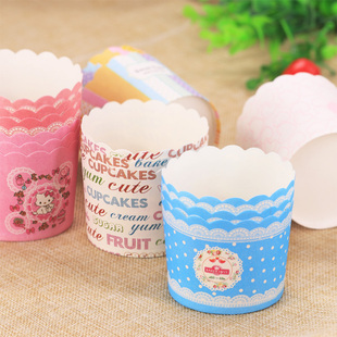 纸杯蛋糕纸杯烤箱用耐高温纸托中小号马芬纸杯蛋糕烘焙模具50个装