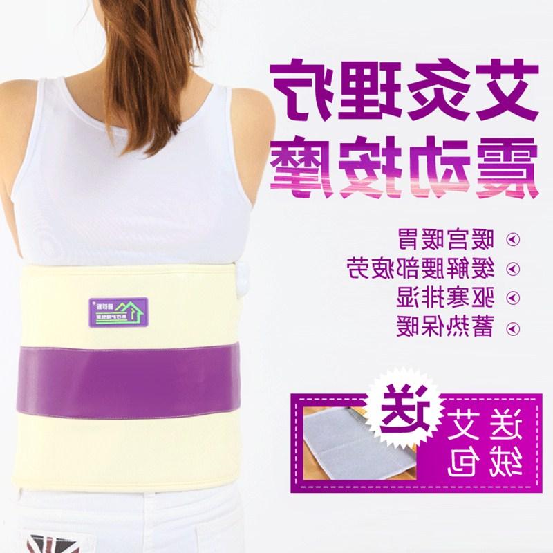 電気加熱灸護腰ベルト過労盤保温暖かい宮腰椎護腰腰腰さんに頼んでマッサージモグサ