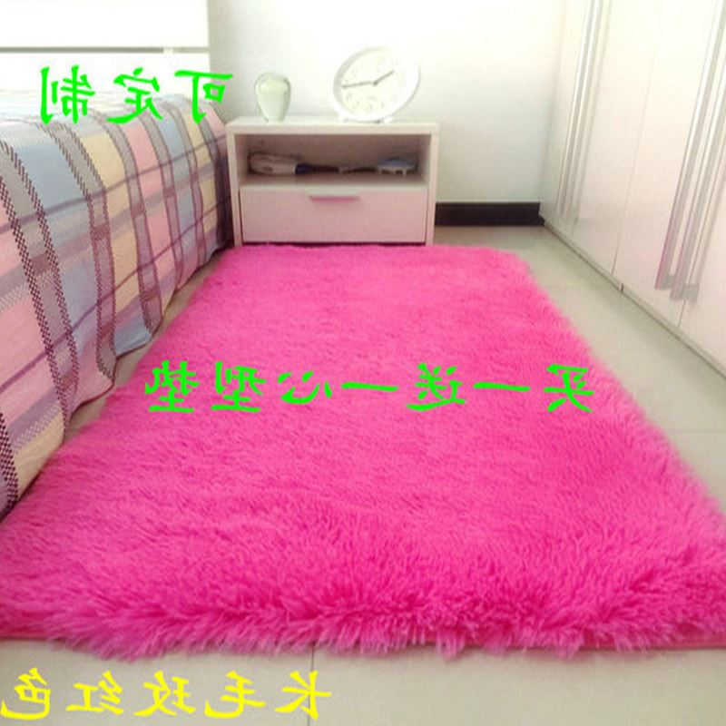Bedroom bedside plush carpet blanket tatami mats lovely home balcony windows mat can be customized