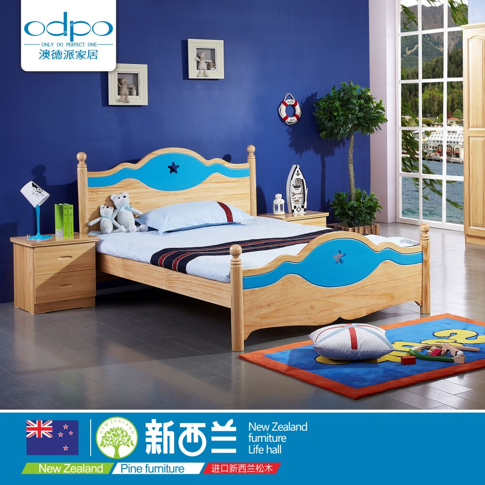 A school of New Zealand pine wood box boy Korean children bed double bed single Jiangsu shipping