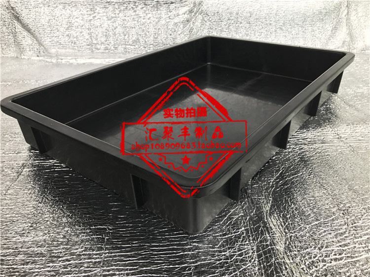 antistatisk sida 3, en bricka med svart plast behållare av plast - låda square.