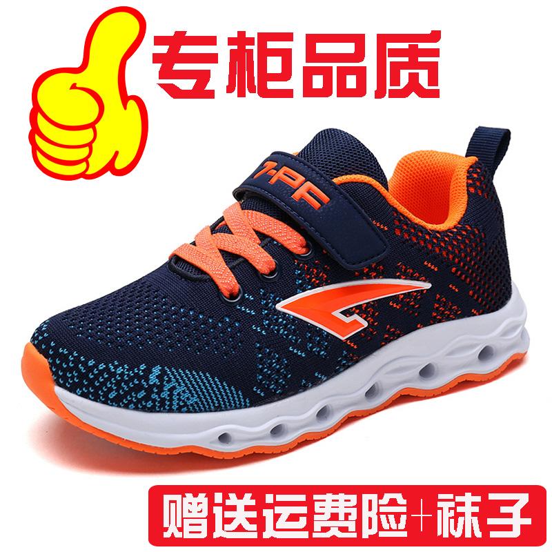12岁儿童鞋子9网面10男童鞋14男孩运动鞋11小学生15春秋跑步鞋361