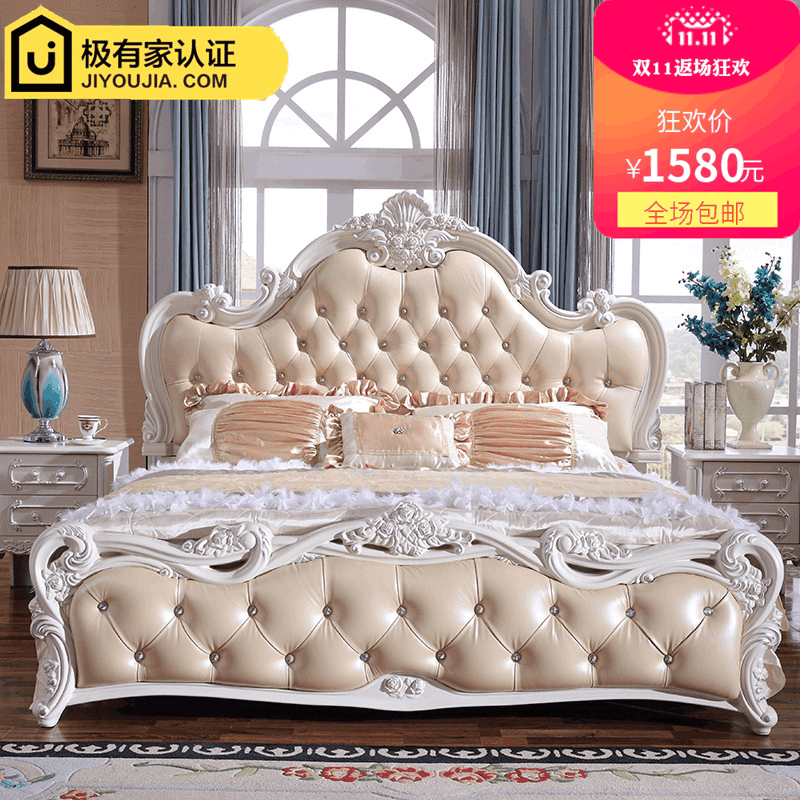 European bed 1.8 meters high French double wood box idyll Princess Wedding bed simple European Master bedroom furniture set G