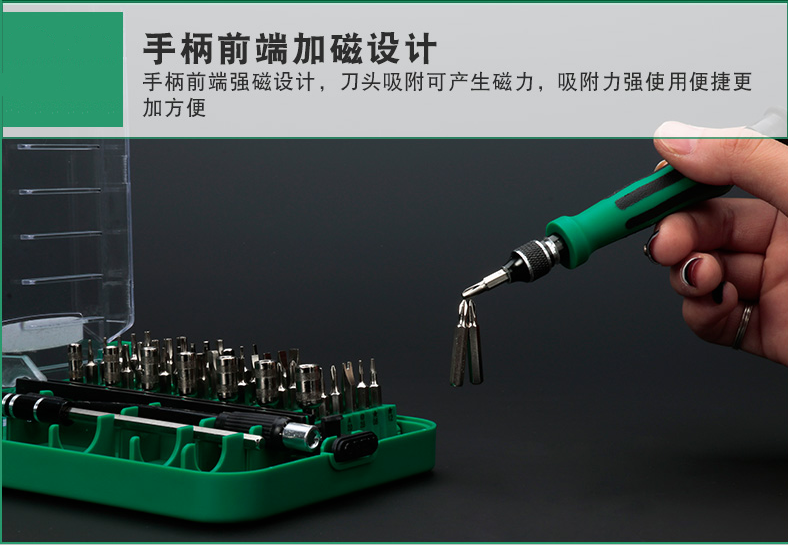 Multifunctional screwdriver set cross screwdriver combination screwdriver set small computer maintenance tools to disassemble the mobile phone