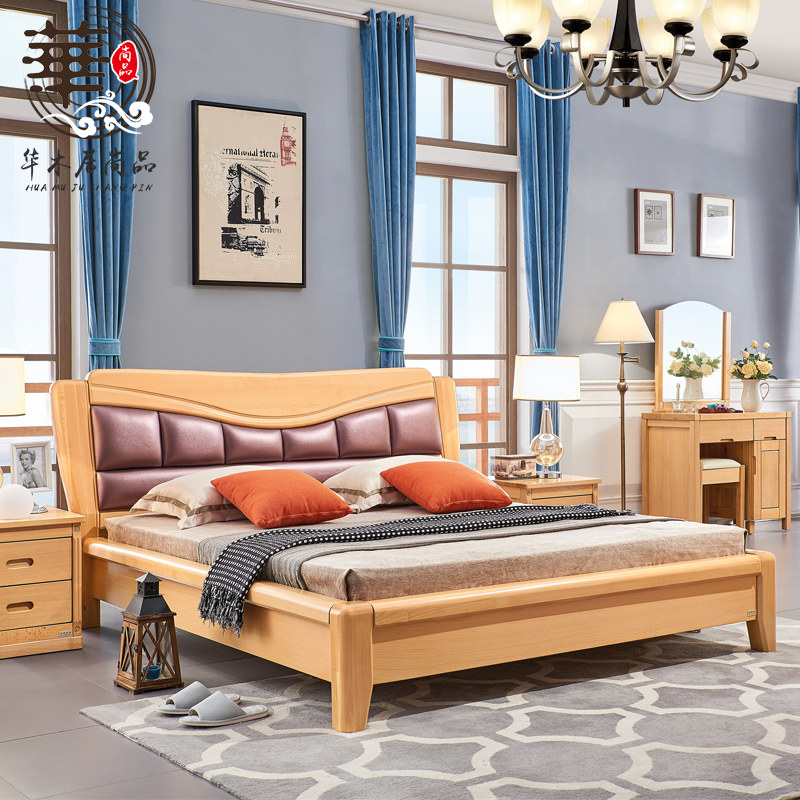 Modern Chinese all solid wood 1.8 meters double bed, simple bed, bedroom, wedding bed, solid wood, soft leather bed