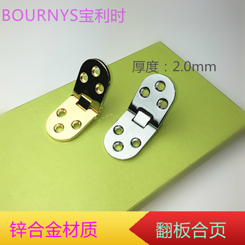 Package hardware hinge, folding table fittings, round table hinge, table board, general type hinge, iron turnover board, desk type, postal Silver