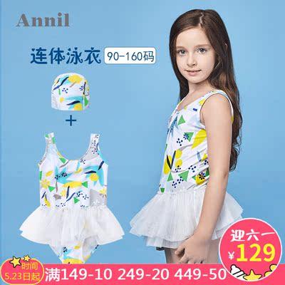 安奈儿童装女童泳衣 2017夏季装新款 连体泳衣裙带帽女孩泳衣套装