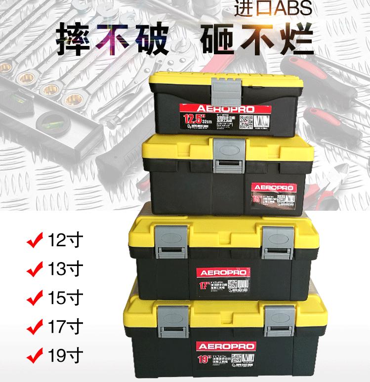 пустой Набор инструментальных средств хранения пустые пластиковые коробки электрик деревообрабатывающий обслуживание многофункциональный бытовой инструментарий туба