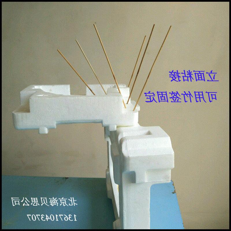 - placa de espuma de Goma esponja kt板 pegamento adhesivo en Junta de goma espuma.