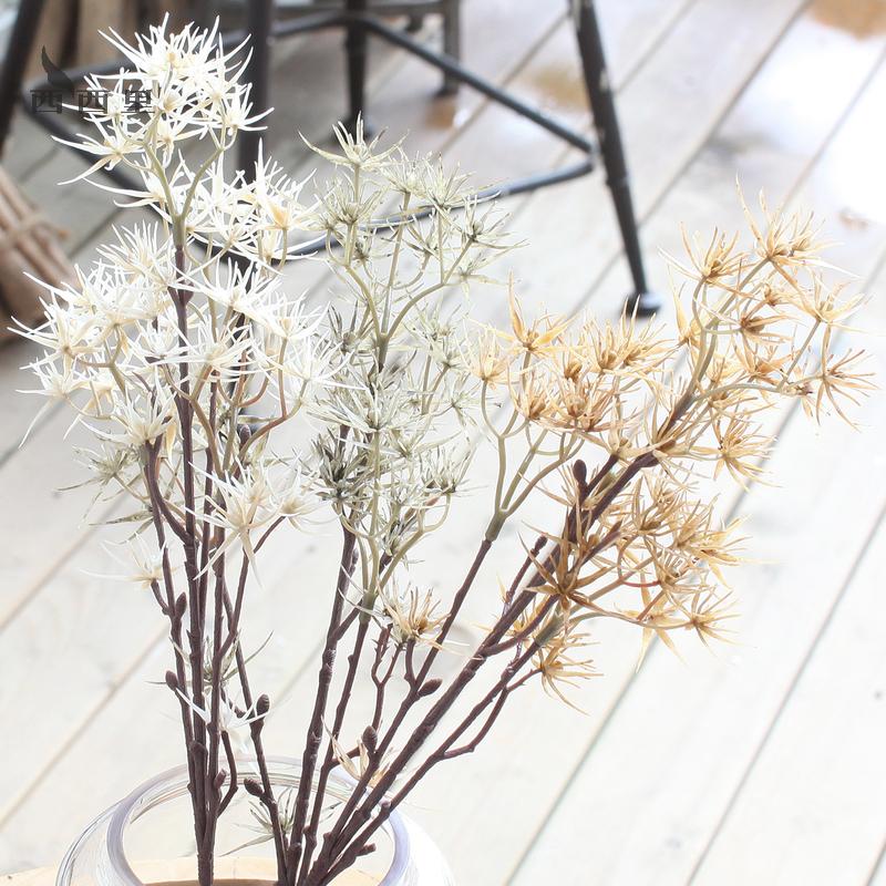 白色西西里花藝 毛刺花松刺子枝仿真花 美式鄉村家居客廳裝飾擺件假花