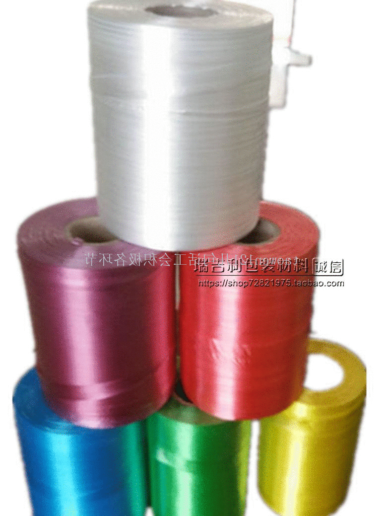 New material PE automatic end with tearing belt machine packaging strapping plastic rope packing belt