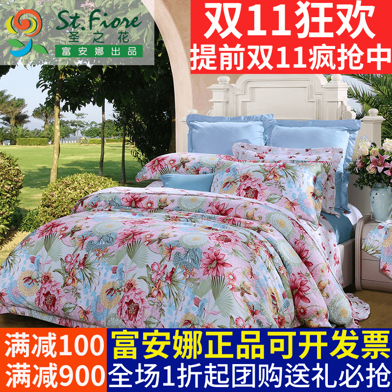 Fuanna genuine Tencel 1.5/1.8m four piece Lyocell printing 4 Piece Bedding spring Mei holy flower