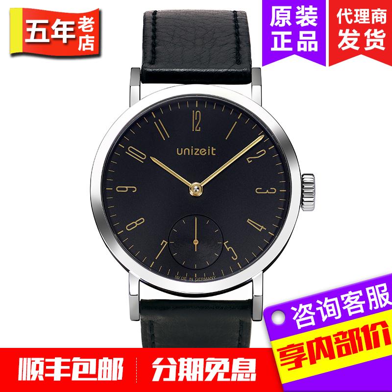 Relógio de Pulso masculino relógio alemão e imediatamente Unizeit Mens Watch Mens Watch relógio de Pulso mecânico simples manual de Moda BM003