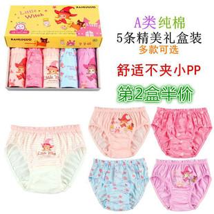 儿童棉质卡通可爱内裤4条舒适吸汗