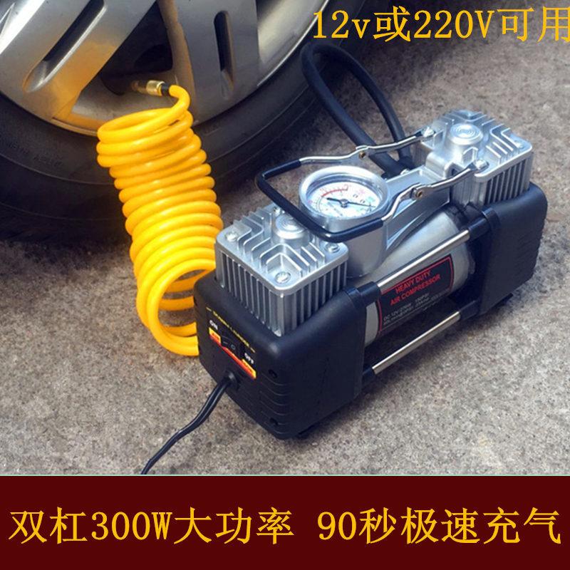 o pompă electrică a vehiculului la 12 pompa de cauciuc de la pompa de aer singur cilindru dublu cu familia