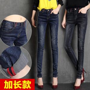 2017新款高个子加长牛仔裤女高腰弹力显瘦超长小脚铅笔裤特长女裤
