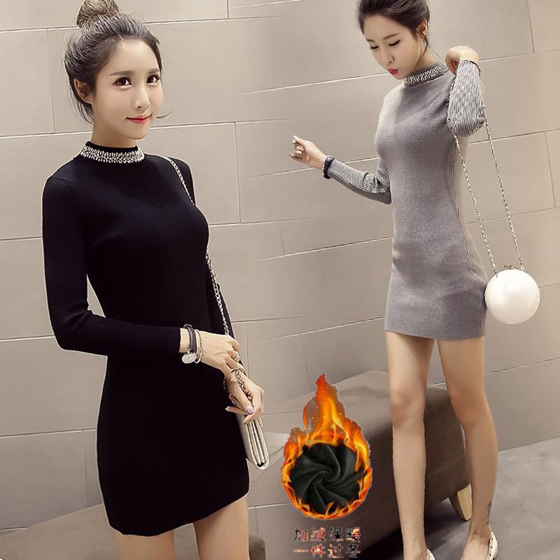 緊身連衣裙女長袖秋鼕中長款包臀打底裙外穿針織衫加絨保暖上衣潮