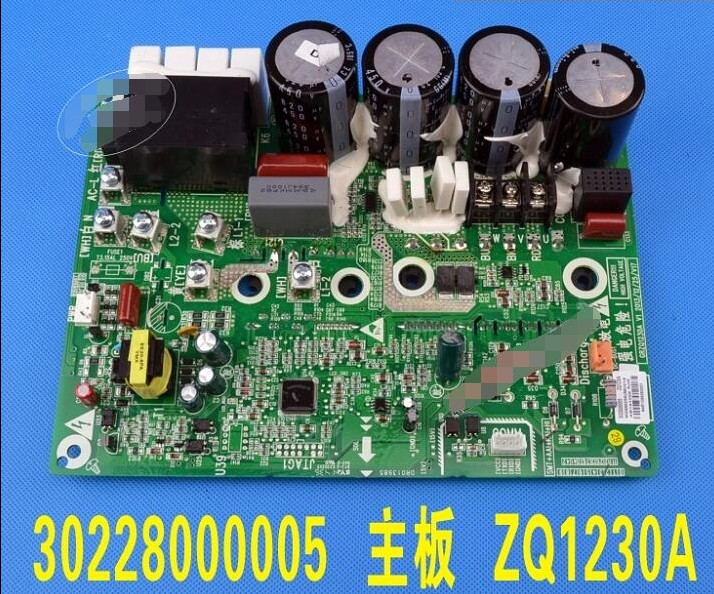 The new GREE central air-conditioning accessories ZQ1230A mode port board 30228000005GRZQ1230A