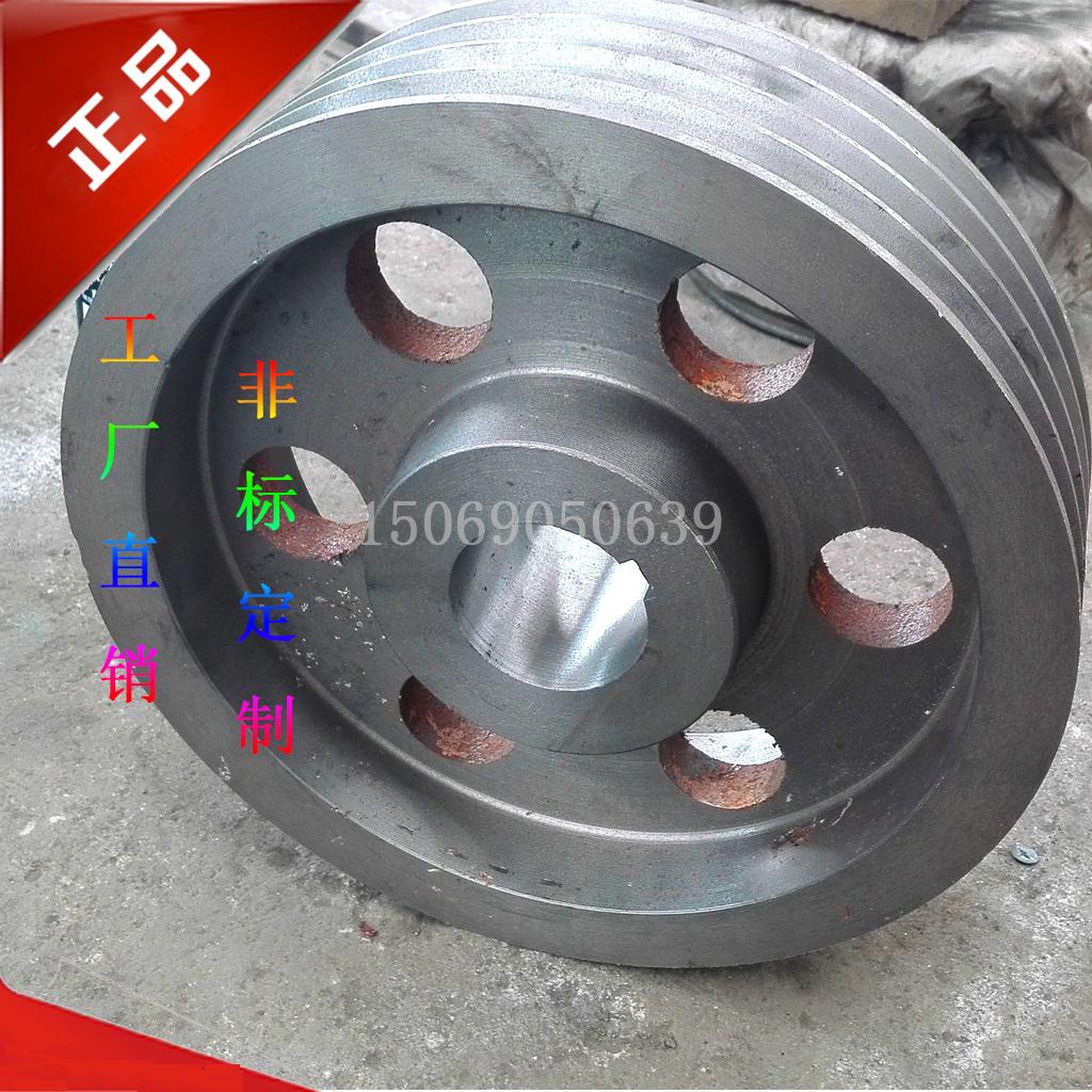 Raízes ventilador ventilador POLIA POLIA POLIA de ferro fundido motor Tipo B, Tipo C, Tipo de rodas