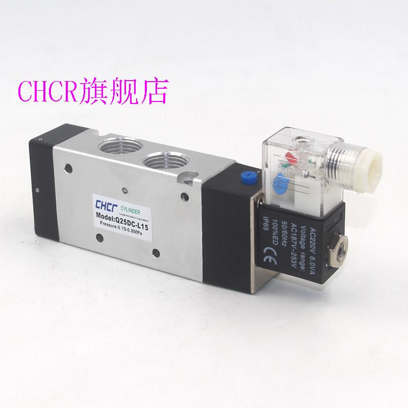 La válvula de solenoide Q25DC-L6 / 18 / L10 / L15 / L20 / L25 dos cinco válvulas válvula de aire