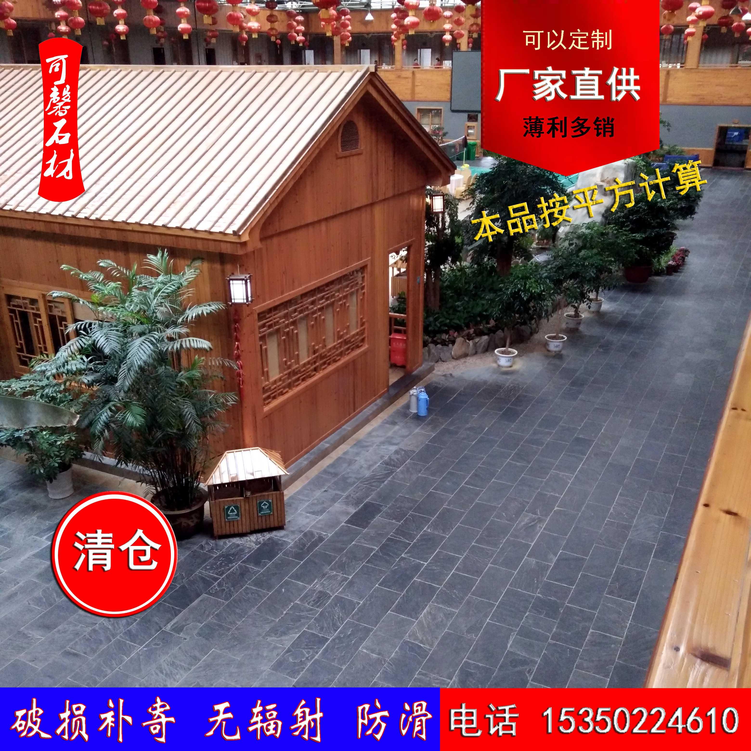 Green stone plate courtyard floor tile outdoor floor tile indoor antique brick terrace floor tile garden natural stone