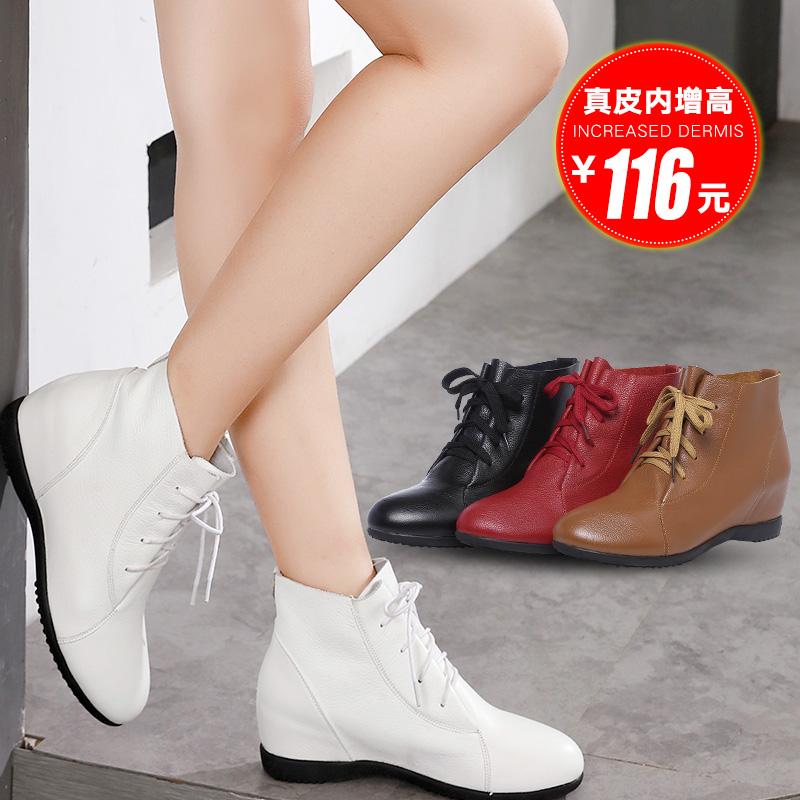 秋冬新款真皮平跟女靴内增高女鞋大码软底保暖系带坡跟牛皮女单靴