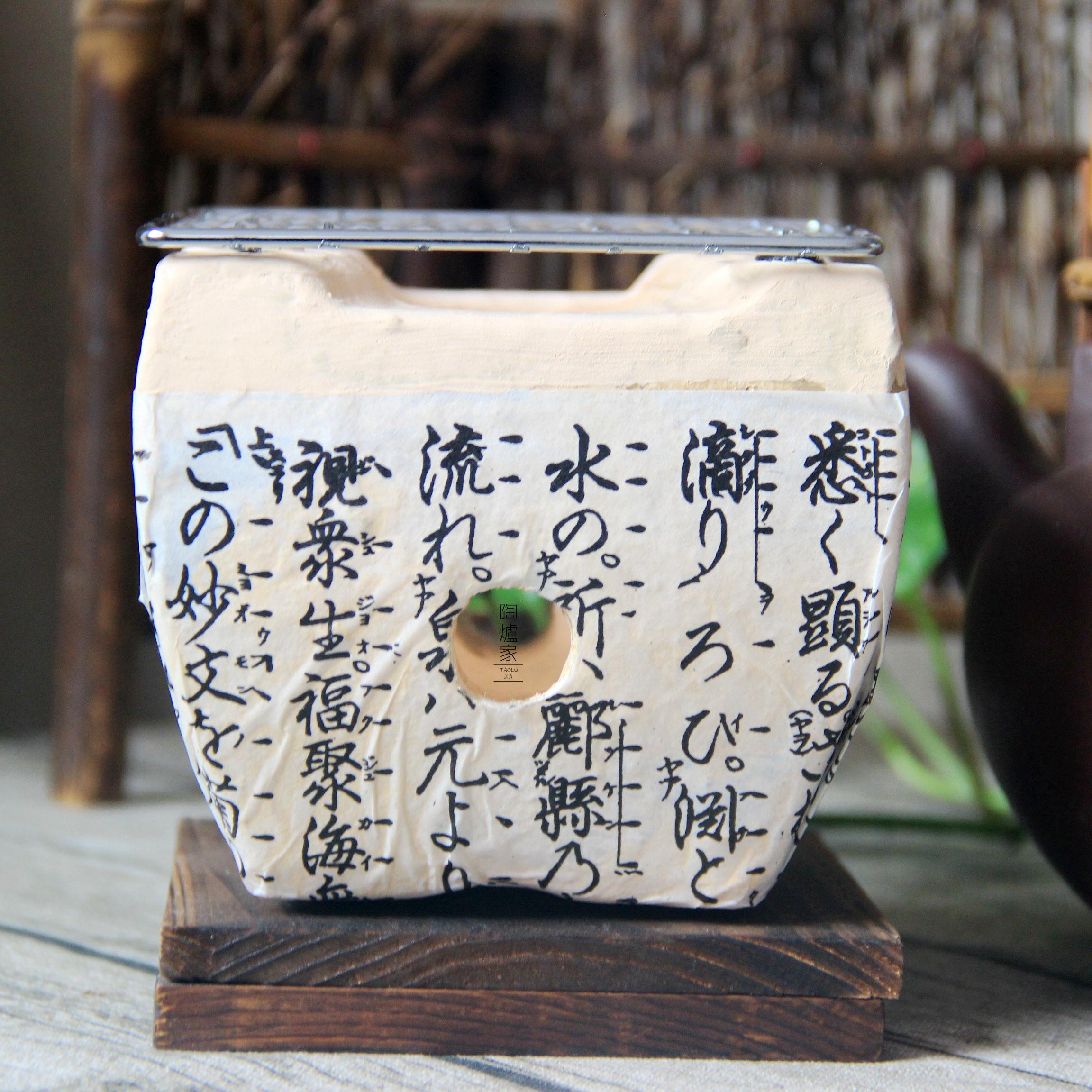 японский глины печь печь барбекю на столе переносных одноместный мини - готовить чай 11*11cm пакет mail