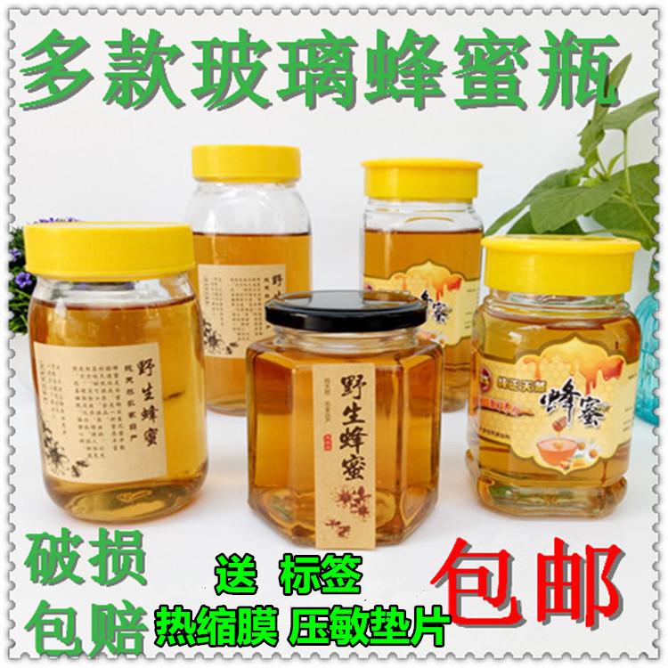 八角六棱玻璃蜂蜜瓶空瓶子500g 1000g1斤2一二斤装酱菜罐头密封罐
