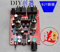 HIFI tube 6j1 front plate + amp amplifier front stage DIY product suite