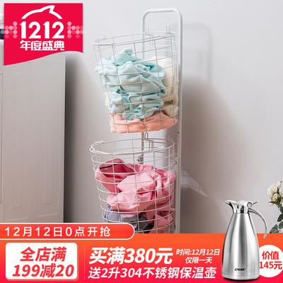 欧润哲 脏衣篮铁制卫生间家用衣物篓移动脏衣服浴室整理筐收纳篮