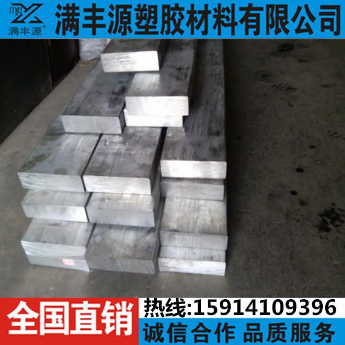 6061t6 il Braccio di Alluminio 7075t6 super aerea di spessore di Alluminio in Lega di Alluminio, Alluminio piatto solido blocco di Alluminio Barre Zero (51
