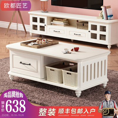 Tea Table Solid wood coffee table TV cabinet combination simple modern Nordic living room creative American