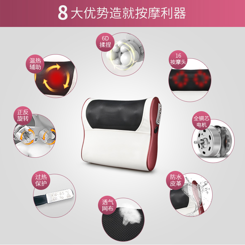 Cervical massage device for car household multifunctional neck, waist, shoulder and leg kneading electric heating pillow
