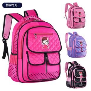 小学生双肩包女孩防水书包减负护脊椎背包