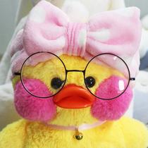 【天天特价】玻尿酸鸭网红小黄鸭毛绒玩具公仔娃娃情人节生日礼物
